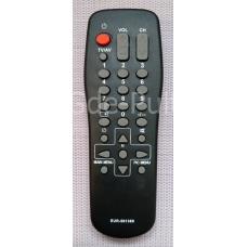 Пульт для телевизора Panasonic EUR501380 EUR-501380 . Арт:dp00150
