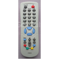 Пульт для телевизора Philips CT-90119 CT90119 LCDTV . Арт:dp00171