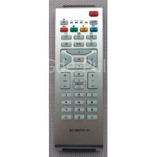 Пульт для телевизора PHILIPS RC1683701-01 = RC1683701/01H RC1683701 RC1683701/01 RC168370101 RC1683706/01 RCFE05SPS00 RC1683702 RC1683706 RC1683803 . Арт:dp00189