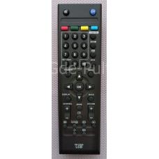 Пульт для телевизора JVC RM-C2020 RMC2020 RM-C2020-1C . Арт:dp00218
