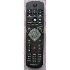 Пульт для телевизора Philips RC996590009443 996590009443 9965 900 09443 398GR8BD1NEPHH 996598004120 9965 980 04120 . Арт:dp00230