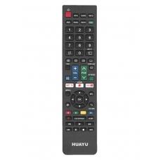 Пульт для телевизора RM-D925 RMD925 . Арт:dp00233