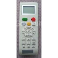Пульт для кондиционера Jax ACL-07HE ACL-09HE ACL-12HE ACL-18HE ACL-24HE ACU-08HE ACU-10HE ACU-14HE ACU-20HE ACU-26HE Арт:dp00090